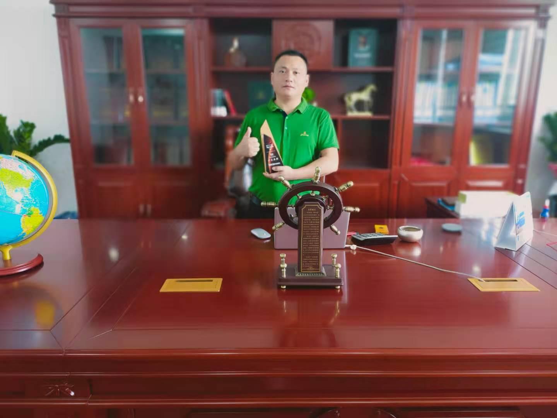"""恭喜賀喜特萊得榮獲2020年(nian)度""""即(ji)熱式電熱水器十大品牌""""榮譽稱號"""